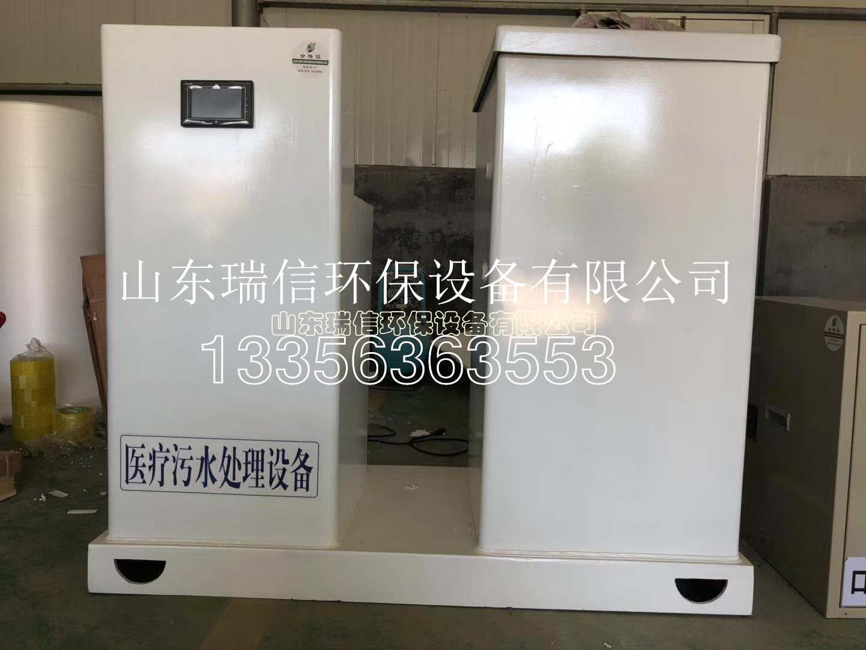 医院污水处理设备反冲洗及使用前的检查