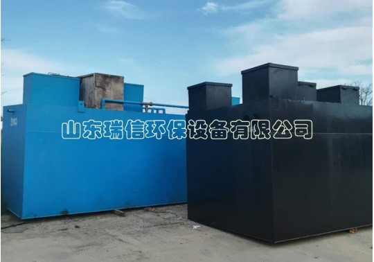 <b>RXHB-NF分散式农村污水处理设备</b>